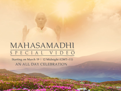 A Gift for Mahasamadhi