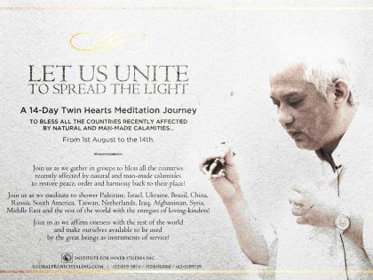 Let us Unite to Spread the Light | a 14-day Meditation Journey