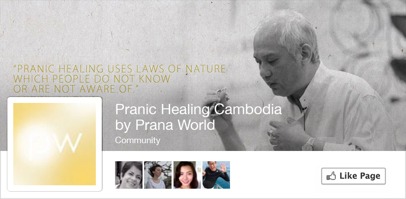 pw cambodia